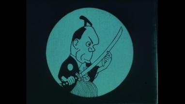 日本のアニメ100年 – こども映画...
